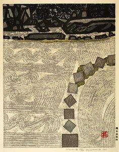 Modern Printmakers: Zen perspectives: Okiie Hashimoto Woodcut