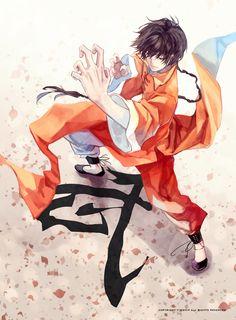 Fon | Katekyo Hitman Reborn! #anime