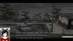 Стрим Silent Hill 2. Часть 1