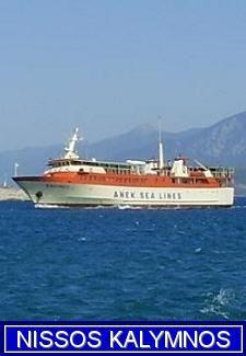 ferries Samos - Patmos - Kos