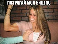 #картинки Мемы.