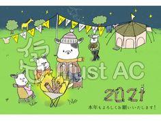 イラスト - No: 2304455/無料イラストなら「イラストAC」 Peanuts Comics, Snoopy, Fictional Characters, Fantasy Characters