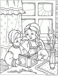 Что читать детям в 67 лет