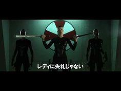 Biohazard IV [ Resident Evil: ] After Life Lyrics [ Japanese Subtitle ] 1:56 SONY Official - YouTube