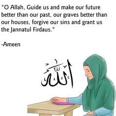 Ameen by aisha graves better then cold houses we have Quran Quotes, Faith Quotes, True Quotes, Hadith, Alhamdulillah, Islamic Inspirational Quotes, Islamic Quotes, Arabic Quotes, Hindi Quotes