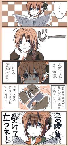 讃護 (@makaron3173) | Twitter Find Picture, Doujinshi, Romance, Manga, Comics, Boys, Funny, Silver, Anime