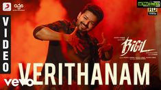 The post Bigil & Verithanam Video A R Rahman, Photography Studio Background, Yes I Have, Song Playlist, Music Labels, Hd 1080p, Hd Video, Music Songs, Cinema