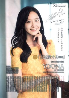 170802 'Haru*Hana' Japan magazine Vol.043 2017 August & September Issue - MBC 'THE KING IN LOVE' interview SNSD Yoona