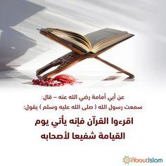 صدق رسول الله صلي الله عليه وسلم