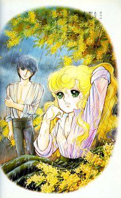 Georgie (1982) by Yumiko Igarashi