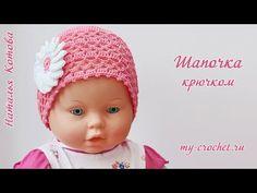 Летняя шапочка для девочки крючком - YouTube