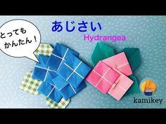 6月・梅雨の季節をあじさいやかたつむりの折り紙で楽しく飾る! | 創作折り紙 カミキィ