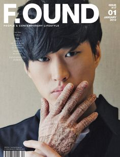 Tablo featured in the January 2012 issue of F.OUND
