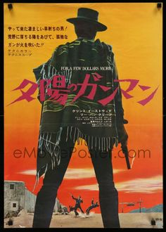 FOR A FEW DOLLARS MORE Japanese '66 Sergio Leone, great different art of Clint Eastwood