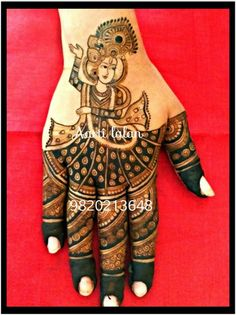 New bridal mehndi designs dress collection Ideas New Bridal Mehndi Designs, Basic Mehndi Designs, Peacock Mehndi Designs, Indian Mehndi Designs, Henna Art Designs, Mehndi Designs 2018, Mehndi Design Pictures, Tattoo Designs, Mehndi Images