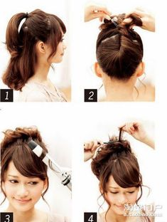Good way to secure a french twist.  I love this idea for my thin hair!!