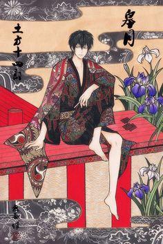and i'm your lionheart Manga Art, Manga Anime, Anime Art, Reborn Katekyo Hitman, Hitman Reborn, Me Me Me Anime, Anime Love, Otaku, Gekkan Shoujo