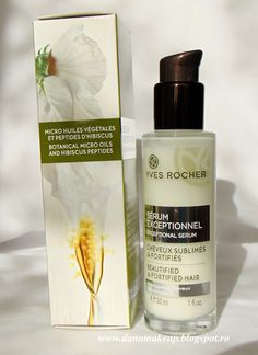 danamakeup.ro: Yves Rocher Serum Exceptionnel Botanic Therapy. Re... Yves Rocher, Hibiscus, Shampoo, Perfume Bottles, Therapy, Skin Care, Blog, Oil, Skincare Routine