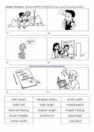 Latihan Peribahasa Tahun 5 Google Search Google Search Comics Search