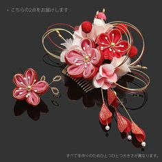 髪飾り2点セット ブライダル 振袖 Cloth Flowers, Diy Flowers, Fabric Flowers, Ribbon Crafts, Flower Crafts, Fabric Crafts, Felt Hair Accessories, Ribbon Flower Tutorial, Japan Crafts
