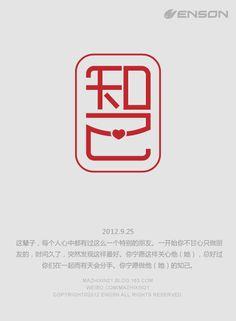 查看《2012字体设计》原图,原图尺寸:440x600