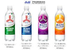 https://www.asahiinryo.co.jp/company/newsrelease/2016/image/0317_1_1_b.jpg