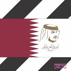 #qnd2017 #اليوم_الوطني_قطر