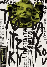 Peter Bankov - Poster for an exhibition at the Galeria Ada in Barcelona, © Peter Bankov, Russia Graphic Design Posters, Graphic Design Inspiration, Typography Design, Graphic Art, Collage Poster, Posters Conception Graphique, Plakat Design, Beautiful Handwriting, Illustration