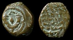 """First Jewish Coins of """"Old"""" Jerusalem. Ancient Resource: Authentic Holy Land & Biblical Coins for Sale"""