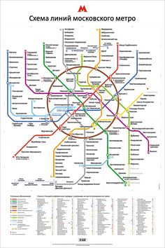 New Moscow Metro Map