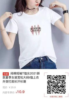 Baju T Shirt Perempuan Harga Pinduoduo : 29.90 Yuan Harga selepas kupon: 10.90 Yuan Shopee Malaysia, T Shirts For Women, Tops, Fashion, Moda, Fashion Styles, Fashion Illustrations