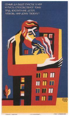 Russian Housing Shortage by Lilia Levshunova (1980)
