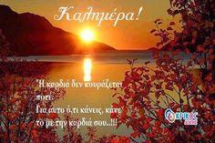 Ναι λέμε.... Good Night, Good Morning, Letters, Sunset, Photo And Video, Poster, Greece, Google, Quotes