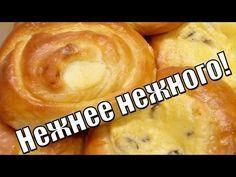 Нежнейшие ватрушки,которые тают даже в руках!Buns with cottage cheese! - YouTube