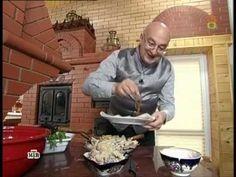 ▶ Сталик Салат «Узбекистан» - YouTube
