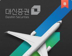 """다음 @Behance 프로젝트 확인: """"DAISHIN SECURITIES Brand eXperience Design Renewal"""" https://www.behance.net/gallery/22503321/DAISHIN-SECURITIES-Brand-eXperience-Design-Renewal"""