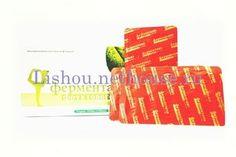 Ферментаиз фруктового | Ферментайз | Капсулы фермента из фруктового | Фермент для похудения | Фермента из фруктового растения капсулы для похудения
