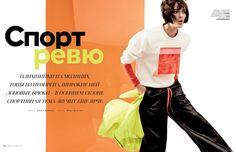 Vogue Russia - Sport Revue photographer : Jason Kibbler