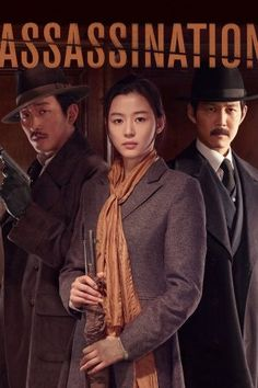 The upcoming South Korean movie 'Assassination' starring Jun Ji Hyun, Lee Jung Jae, and Ha Jung Woo has been released. Assassination is an upcoming South Korean espionage action film directed by Choi Dong-hoon. Jae Lee, Lee Jung, Jung Woo, Jun Ji Hyun, 2015 Movies, Movies 2019, Movies Box, Top Movies, Watch Movies