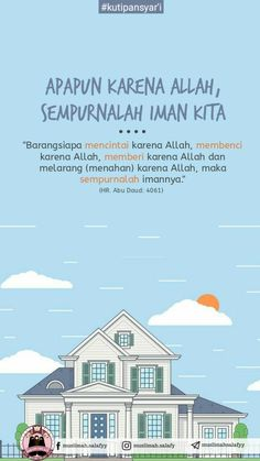 Hadith Quotes, Allah Quotes, Muslim Quotes, Religious Quotes, Qoutes, Muslim Pictures, Islamic Pictures, Islam Marriage, Marriage Advice