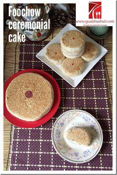 Traditional Foochow/Fuzhou Ceremonial Cake aka Ley Pia (福州礼饼) #kenneth_goh    #guaishushu #福州礼饼