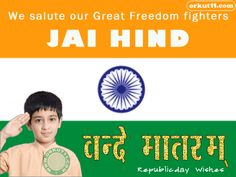 Republic Day Of India 2013 http://indiarepublicday.blogspot.in/2013/01/republic-day-of-india-2013.html