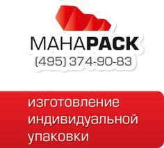 Упаковка: Для образцов продукции