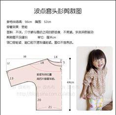 波点套头衫 - http://www.duitang.com/people/mblog/246881541/detail/