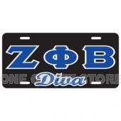 Zeta Phi Beta Diva License Plate #zetaphibeta