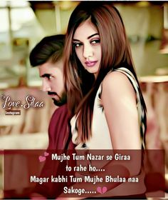 # Anamiya khan Breakup Quotes, Sad Quotes, Hindi Quotes, Qoutes, Broken Heart Status, Heart Touching Lines, Iqbal Poetry, Cute Love Quotes, Life Moments