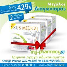 Διαγωνισμός my-pharmacy.gr με δώρο συσκευασίες Omega Pharma XL-S Medical Fat Binder 90 sticks - https://www.saveandwin.gr/diagonismoi-sw/diagonismos-my-pharmacy-gr-me-doro-syskevasies-omega-pharma-xl-s-medical/
