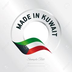 Made in Kuwait transparent logo icon silver background Stock Vector - 73669971 Banner Printing, Facebook Image, Image Photography, Vector Art, How To Find Out, Asia, Company Logo, Clip Art, Icons