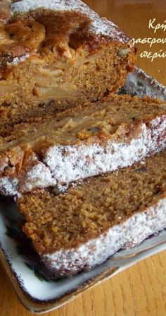 Apple Cake Recipes, Sweets Recipes, Cookie Recipes, Vegan Sweets, Healthy Sweets, Vegan Desserts, Greek Sweets, Greek Desserts, Greek Cake