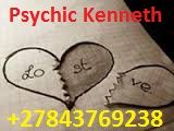 Love Reading by Phone, Psychic, Spell Caster, Call WhatsApp: